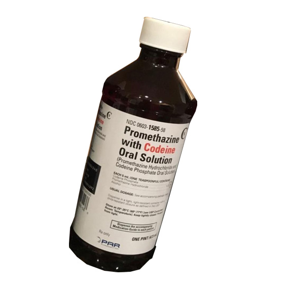 https://wockleancodeine.com/?product=promethazine-vc-with-codeine-oral-solution